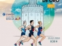 2018-02-25 XXXIV maratón Ciudad de SEVILLA