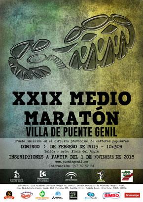 Pedro Artajo corrió el Sábado en Villa del Rio «La Carrera del Fuego» y el Domingo en la «Media Maratón de Puente Genil»